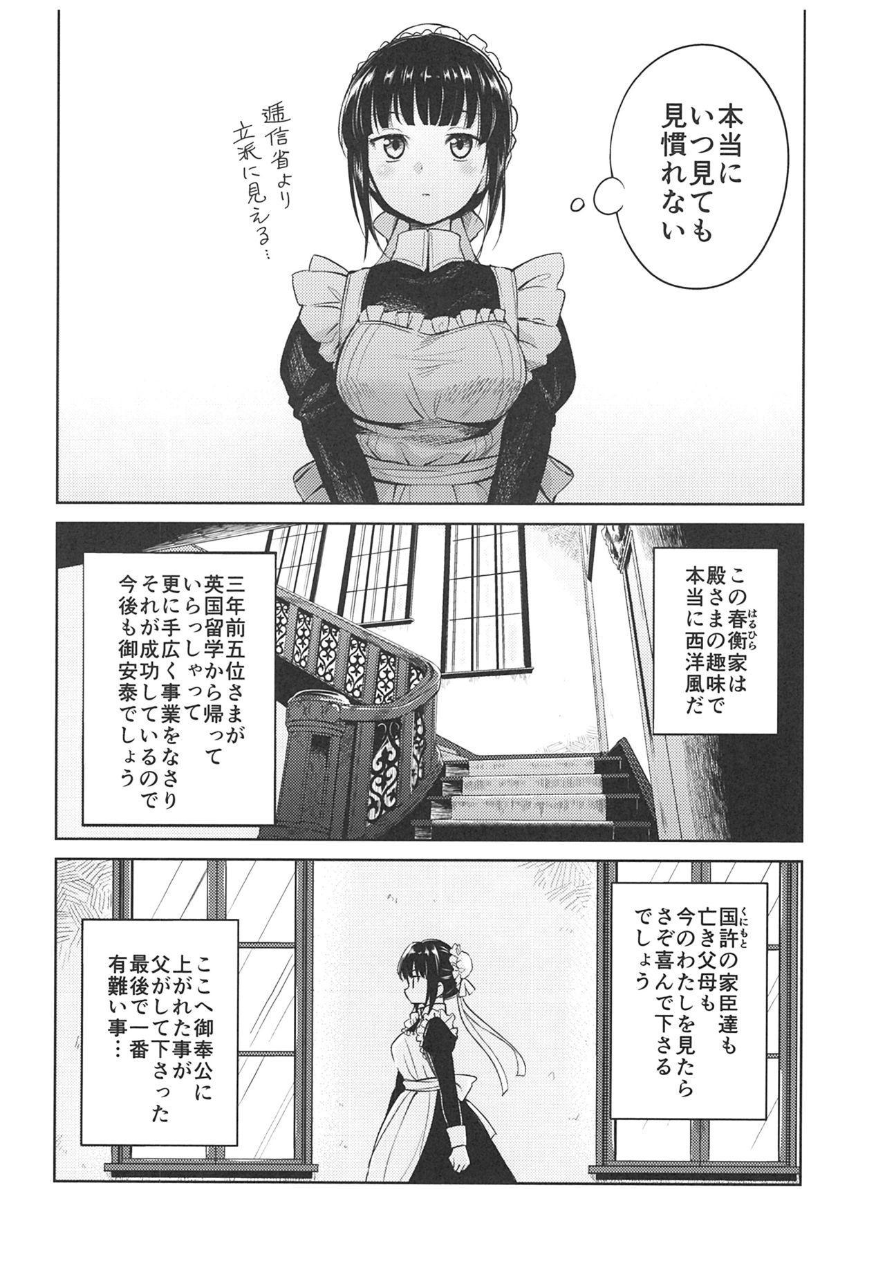 (C93) [Yoshino (Kikuduki Taro)] Haruhira Hakushaku-ke no Jijou ~Meiji Chuuki no Bu~ Soushuuhen 7