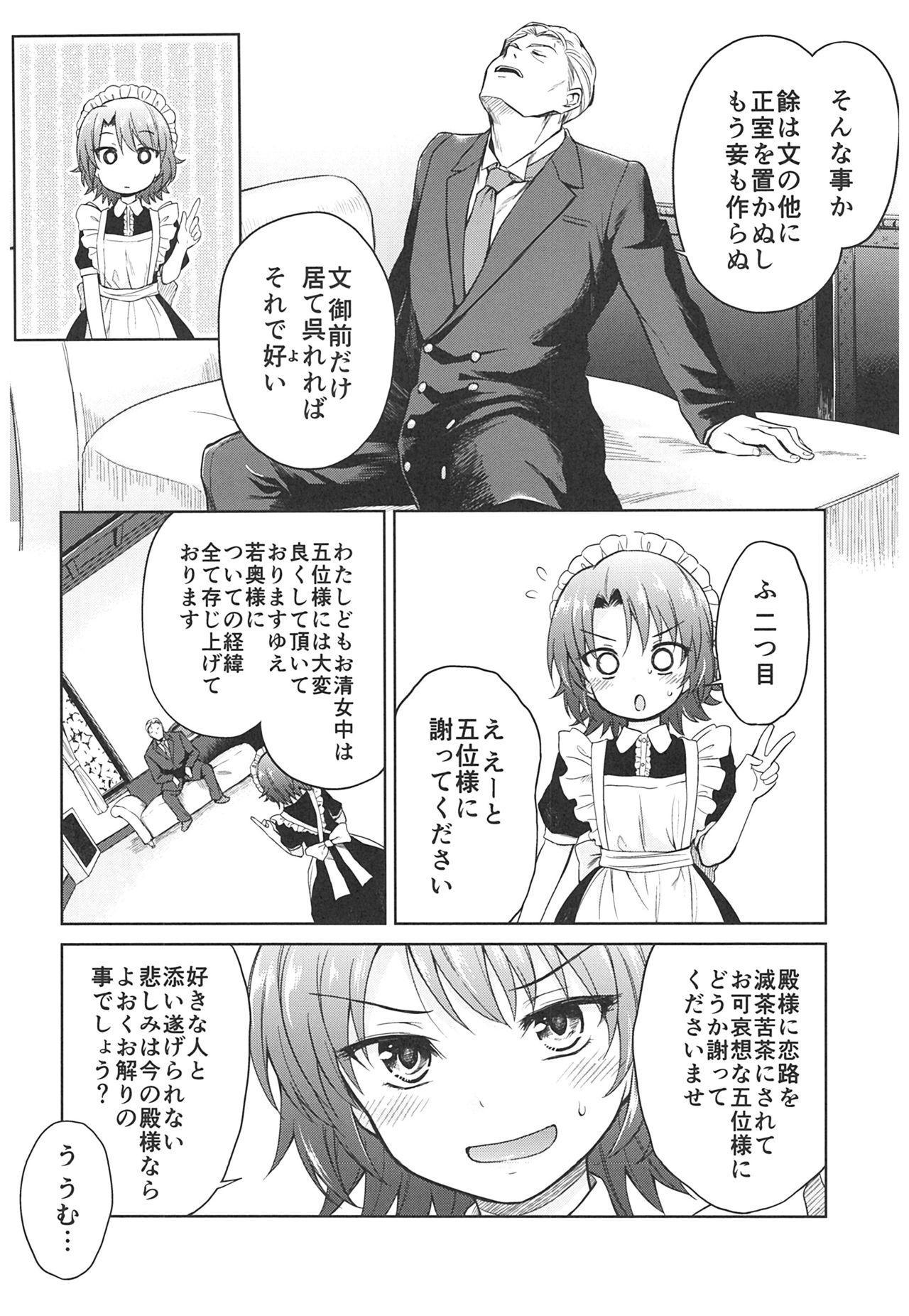 (C93) [Yoshino (Kikuduki Taro)] Haruhira Hakushaku-ke no Jijou ~Meiji Chuuki no Bu~ Soushuuhen 80