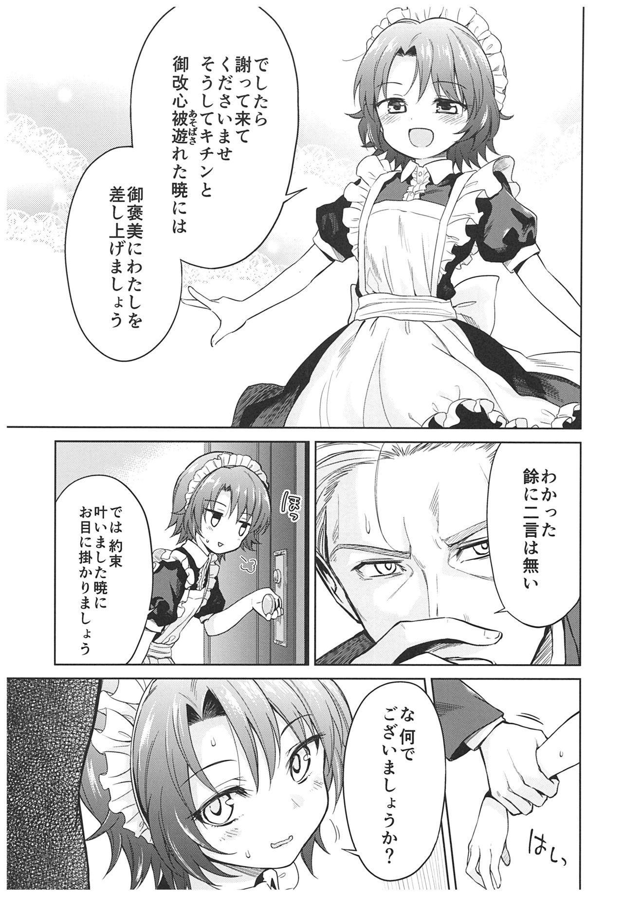 (C93) [Yoshino (Kikuduki Taro)] Haruhira Hakushaku-ke no Jijou ~Meiji Chuuki no Bu~ Soushuuhen 81