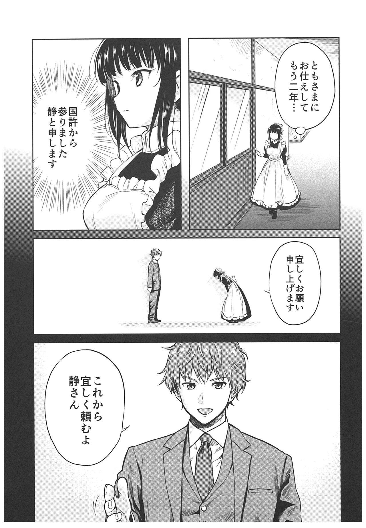 (C93) [Yoshino (Kikuduki Taro)] Haruhira Hakushaku-ke no Jijou ~Meiji Chuuki no Bu~ Soushuuhen 8