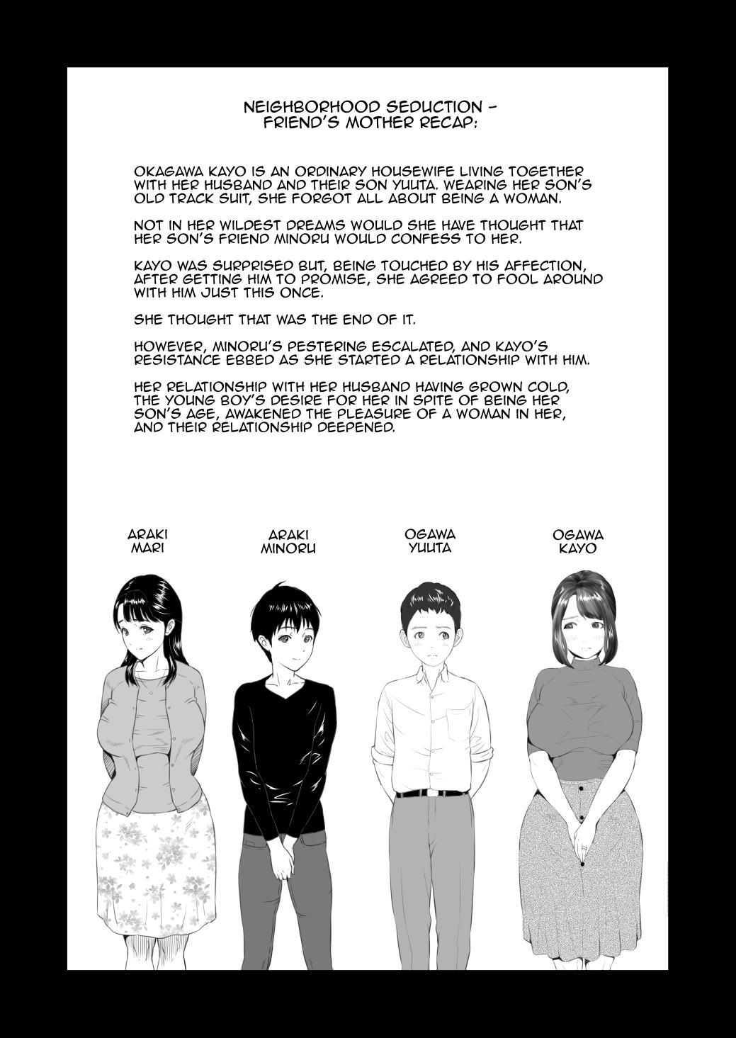 [Hyji] Kinjo Yuuwaku Daisandan -Tomodachi no Okaa-san Hen- Chuuhen | Seducing the Neighborhood Lady - Friend's Mother Middle part [English] [Amoskandy] 1