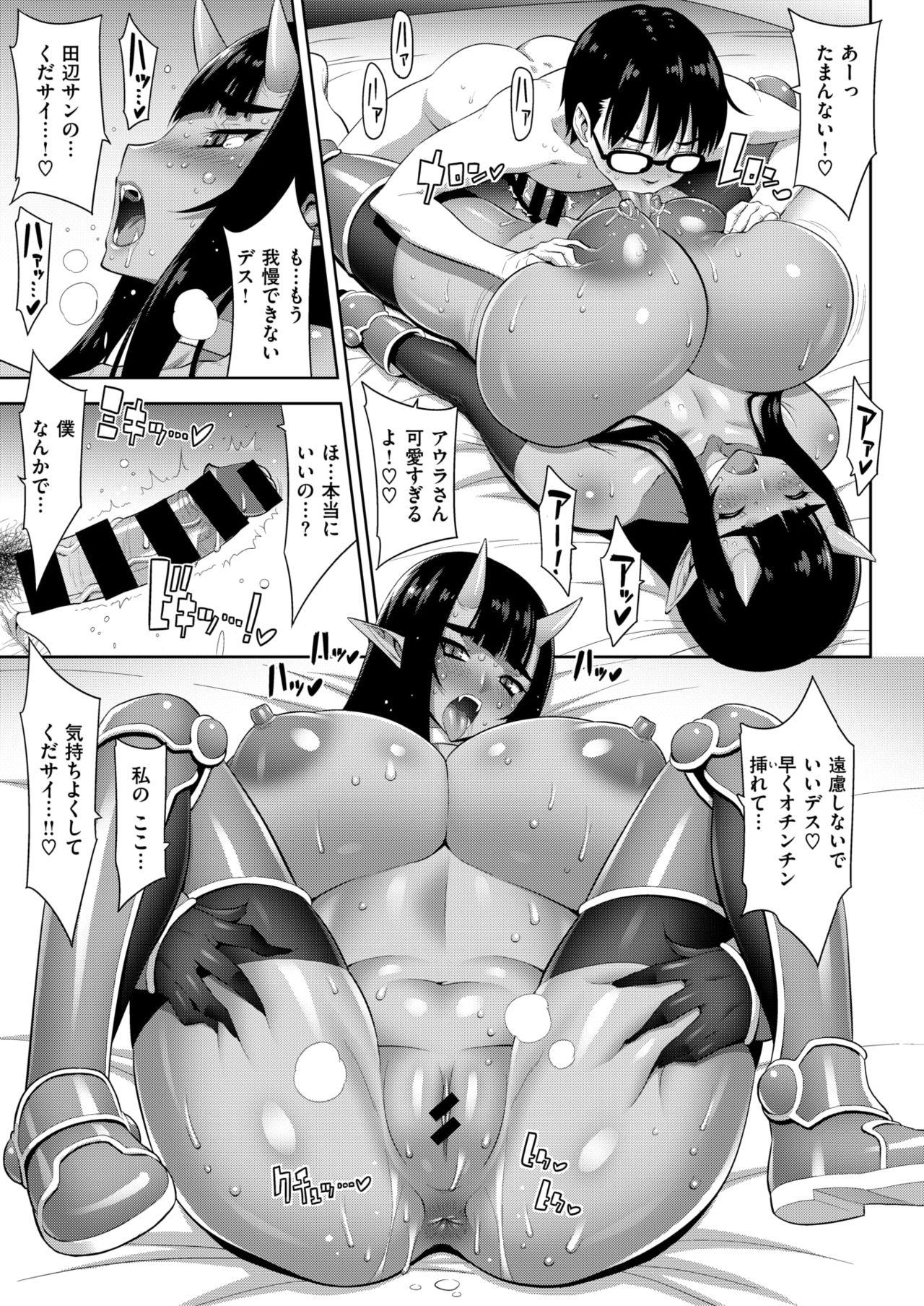 COMIC X-EROS #63 157