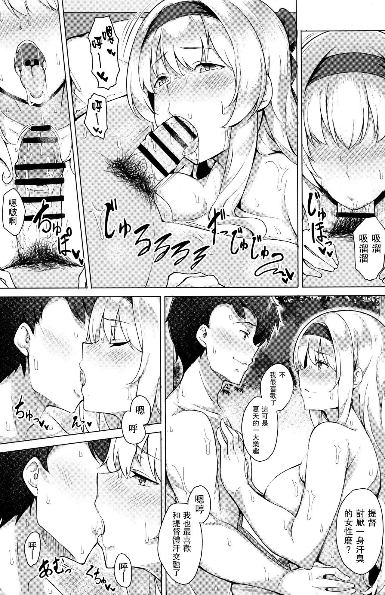 Taiekigo no Shoukaku to 5