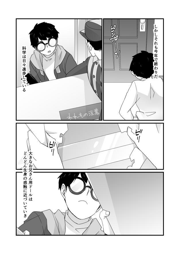 Valentine Service 3
