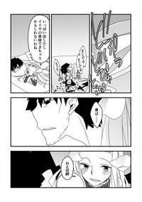 切アイ漫画 4