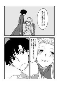 切アイ漫画 5