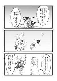 切アイ漫画 6