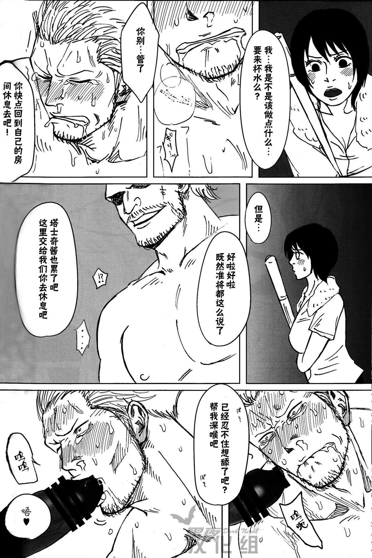(C82) [Chikuwamome (Ishikawa)] Kemuri Rinkan ~Sin G-5~ | 煙輪x~真G5~ (One Piece) [Chinese] [黑夜汉化组] 10