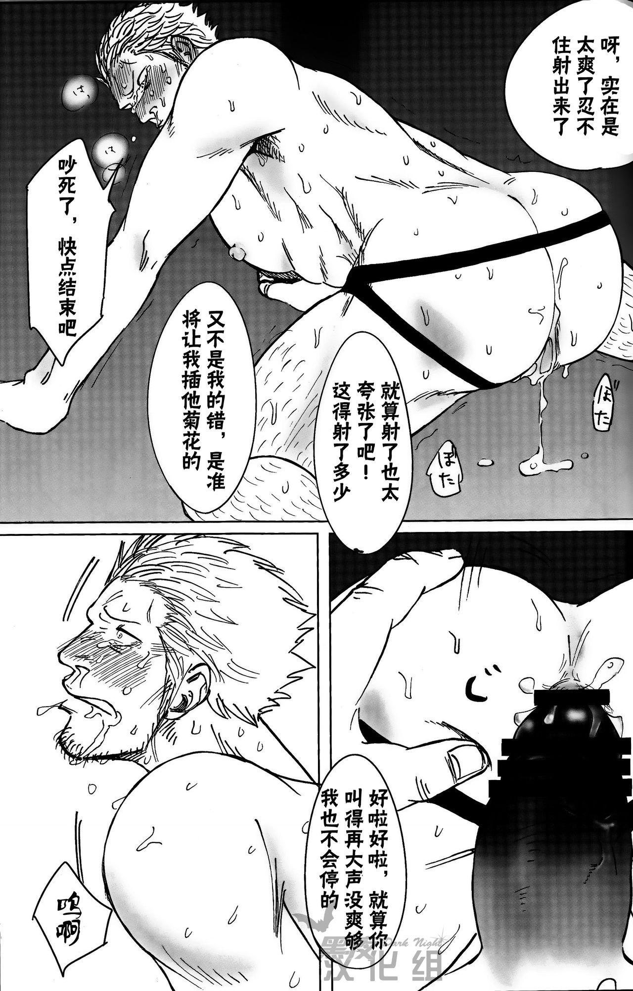 (C82) [Chikuwamome (Ishikawa)] Kemuri Rinkan ~Sin G-5~ | 煙輪x~真G5~ (One Piece) [Chinese] [黑夜汉化组] 13