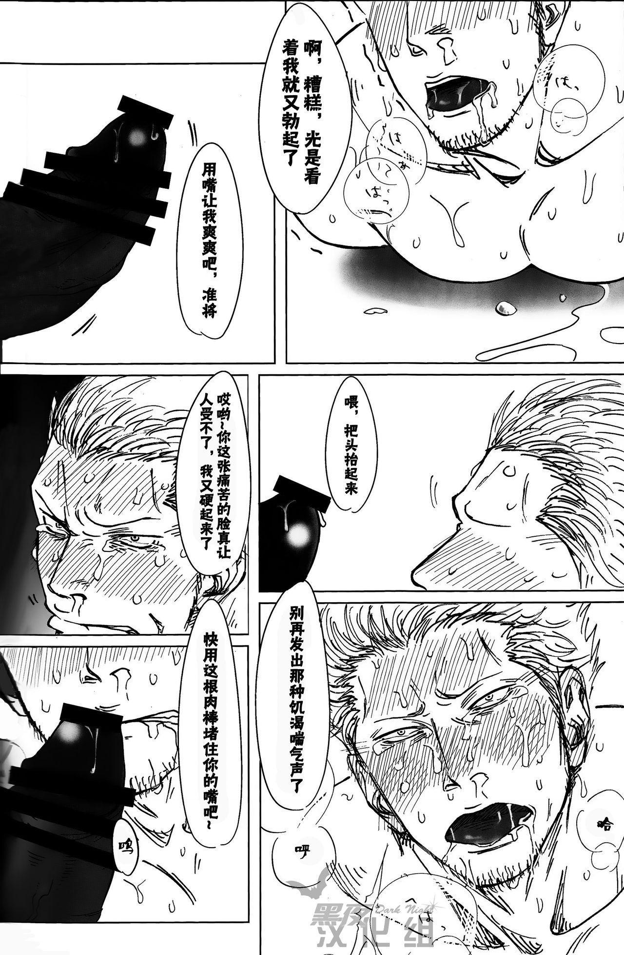 (C82) [Chikuwamome (Ishikawa)] Kemuri Rinkan ~Sin G-5~ | 煙輪x~真G5~ (One Piece) [Chinese] [黑夜汉化组] 16