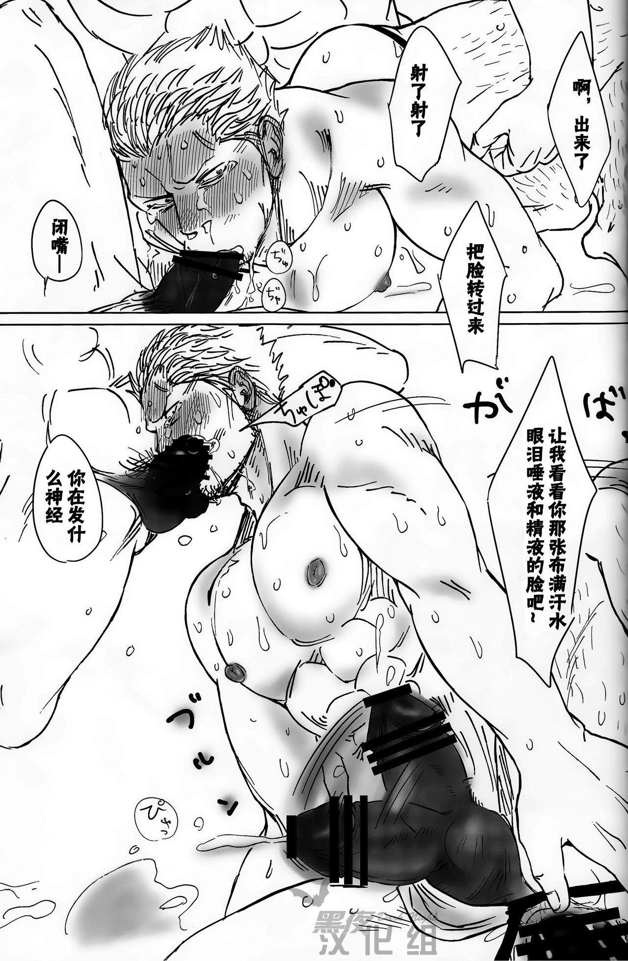 (C82) [Chikuwamome (Ishikawa)] Kemuri Rinkan ~Sin G-5~ | 煙輪x~真G5~ (One Piece) [Chinese] [黑夜汉化组] 19