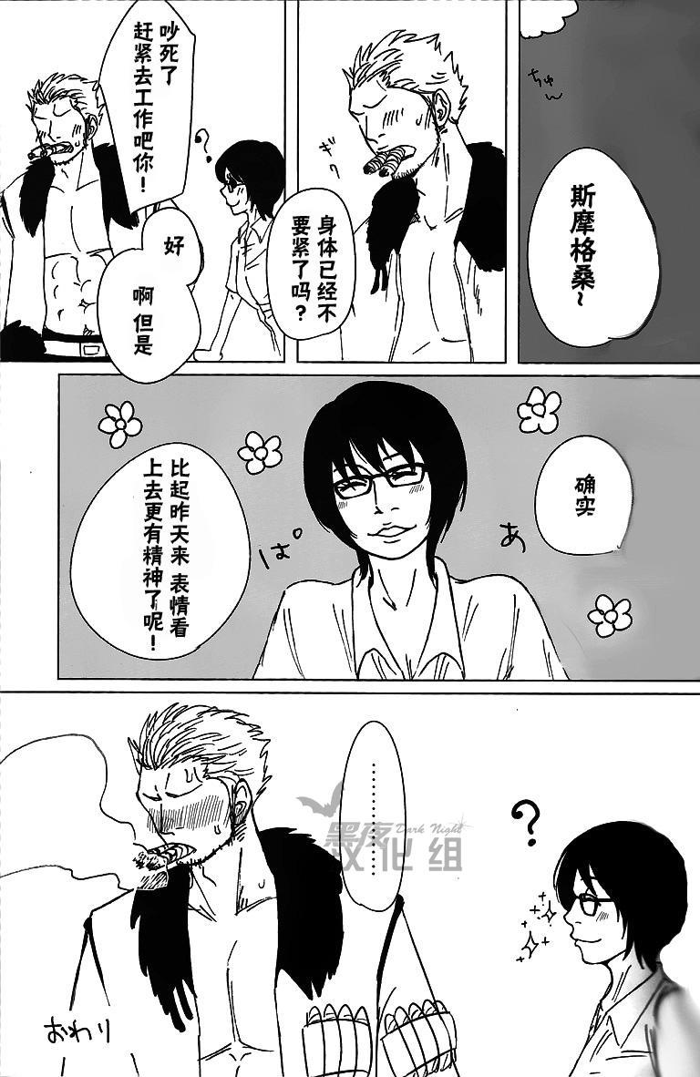 (C82) [Chikuwamome (Ishikawa)] Kemuri Rinkan ~Sin G-5~ | 煙輪x~真G5~ (One Piece) [Chinese] [黑夜汉化组] 25