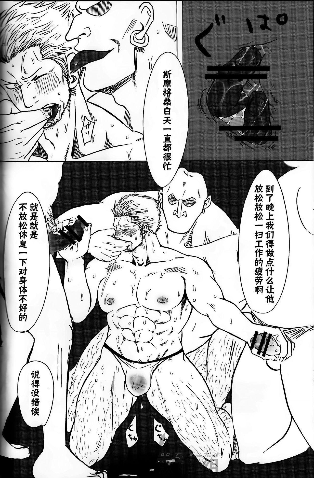 (C82) [Chikuwamome (Ishikawa)] Kemuri Rinkan ~Sin G-5~ | 煙輪x~真G5~ (One Piece) [Chinese] [黑夜汉化组] 4