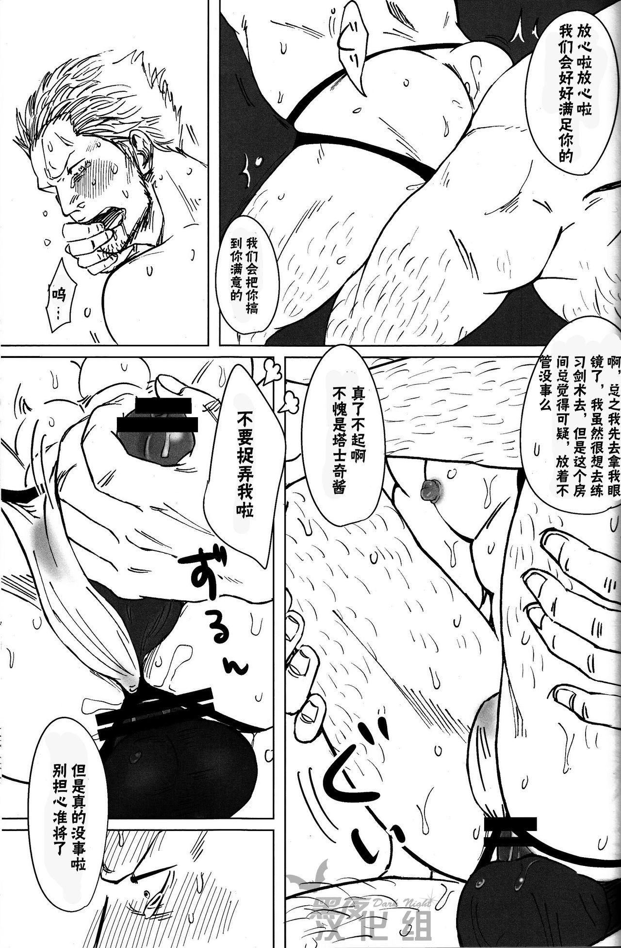 (C82) [Chikuwamome (Ishikawa)] Kemuri Rinkan ~Sin G-5~ | 煙輪x~真G5~ (One Piece) [Chinese] [黑夜汉化组] 7