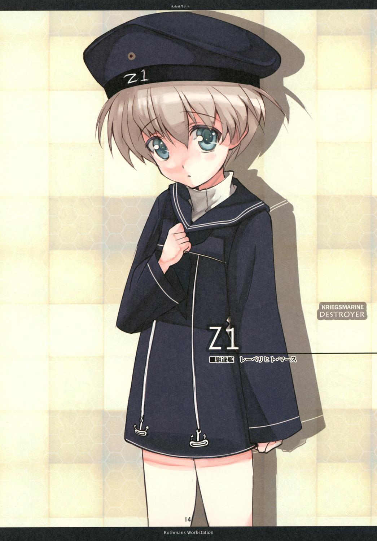 Yamato Nadsiko II 13