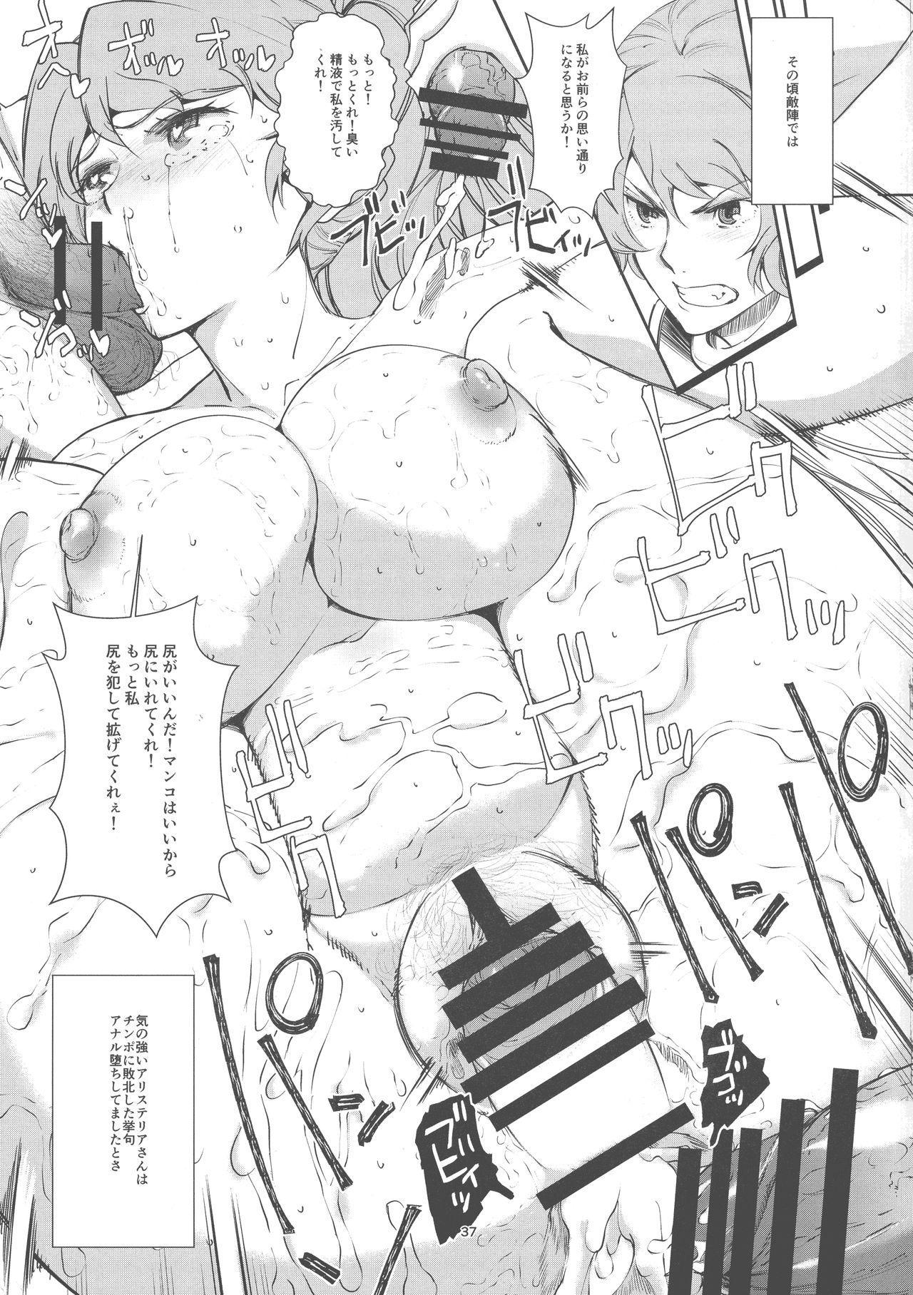 Kaihen Shite Mima SHOW! 36