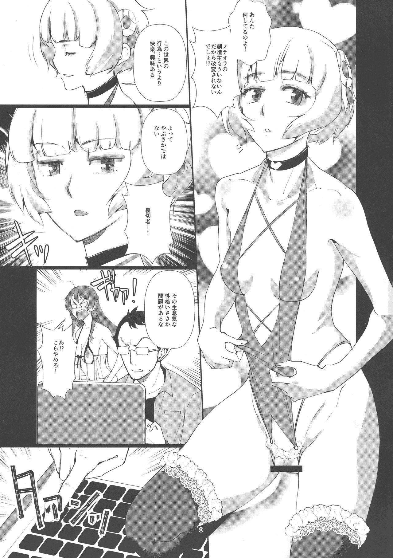 Kaihen Shite Mima SHOW! 8