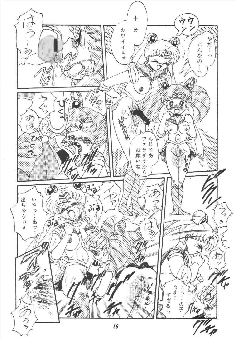 Tsuki no Shiru 15