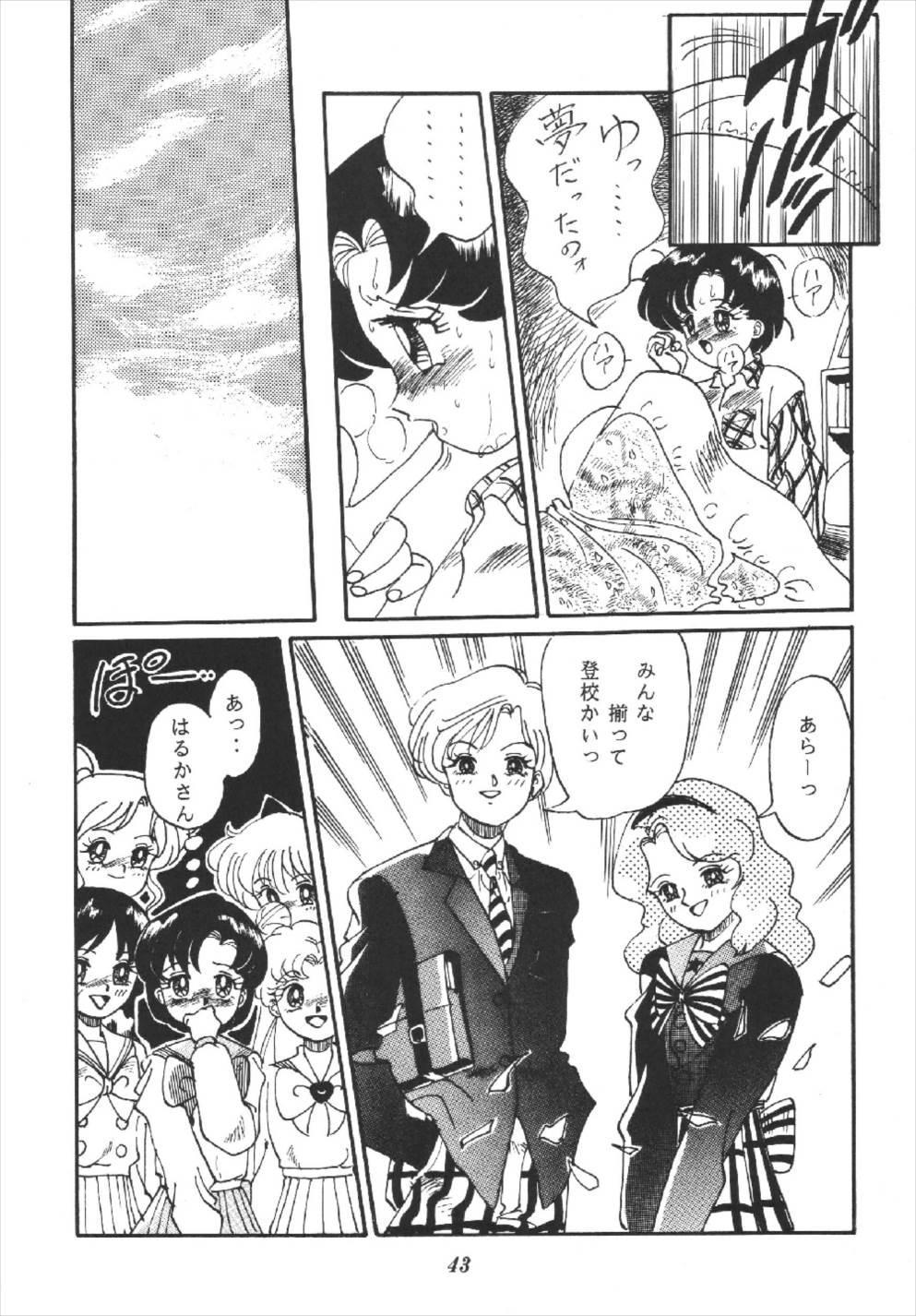 Tsuki no Shiru 42