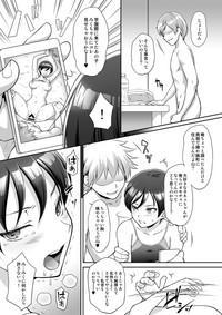 Aka o Rinkan Ryoujoku 8