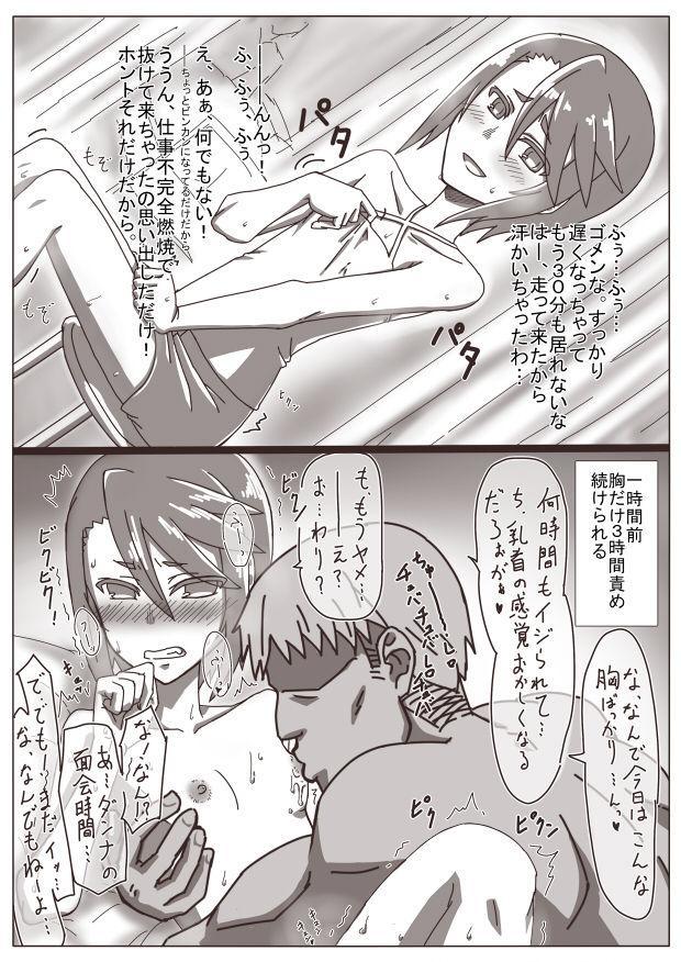 Hitozuma 38