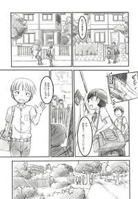 Shinyuu wa Imouto no Kareshi 3