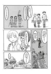 Shinyuu wa Imouto no Kareshi 4