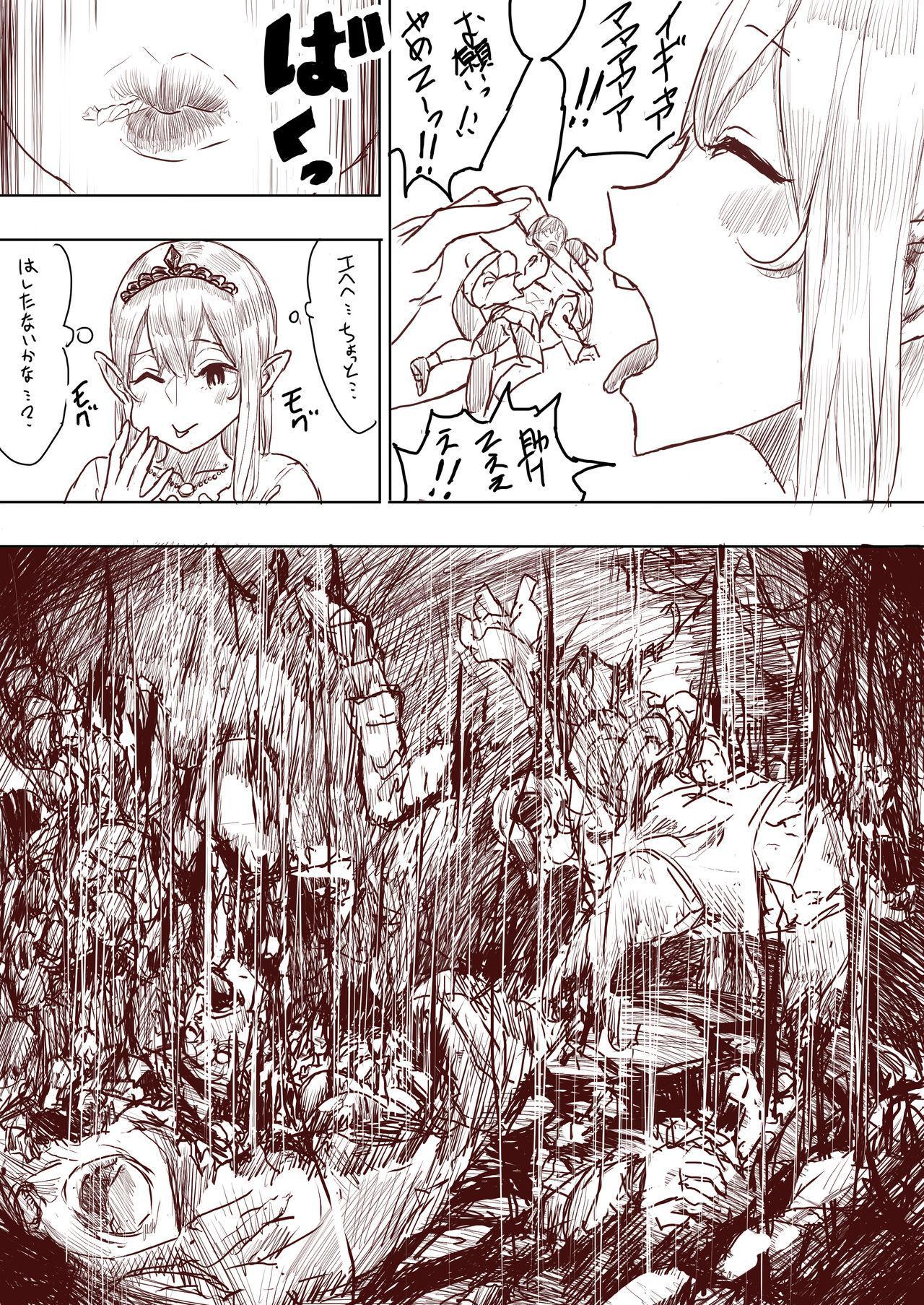 Elf Princess Strikes Back 99