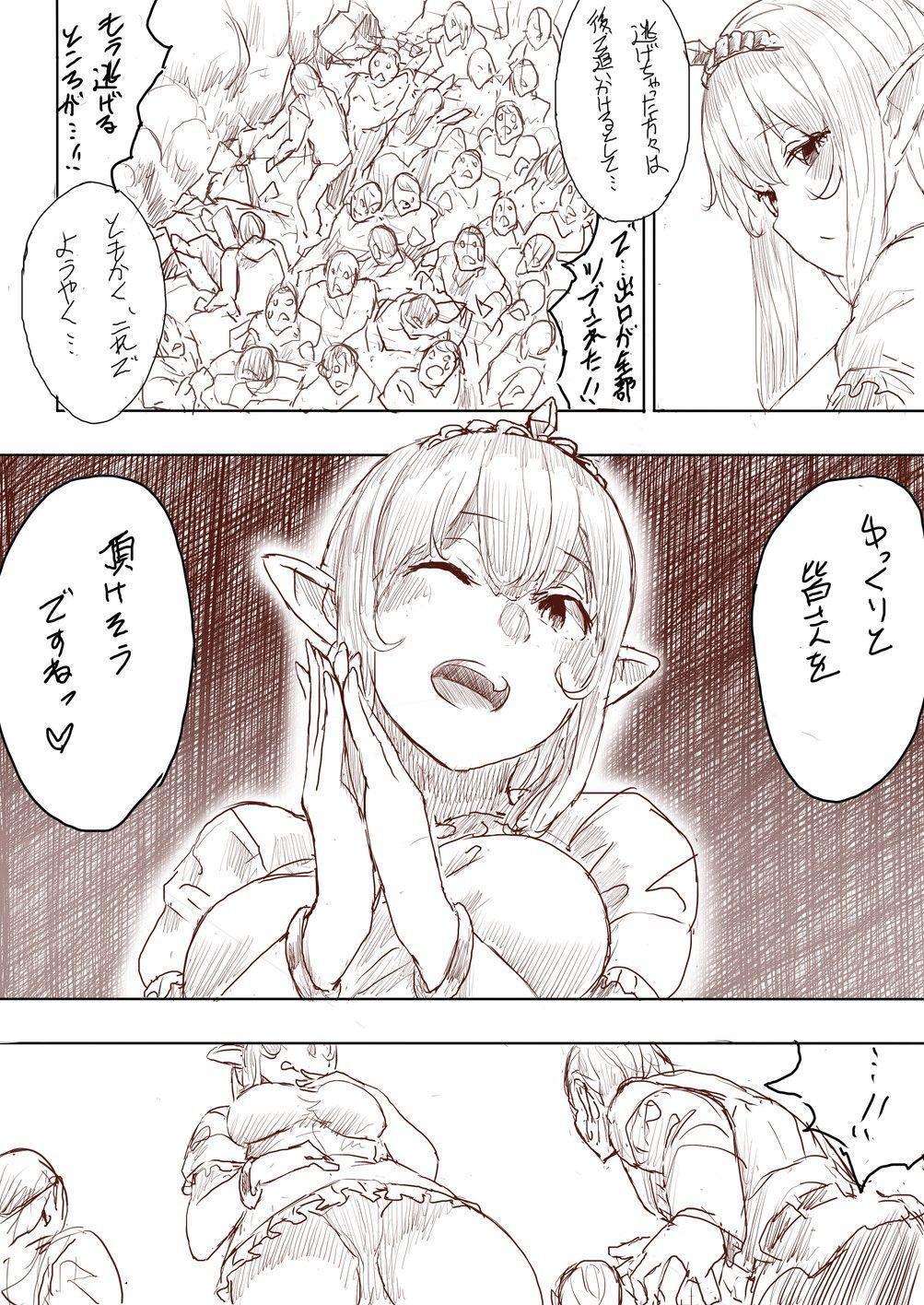 Elf Princess Strikes Back 121