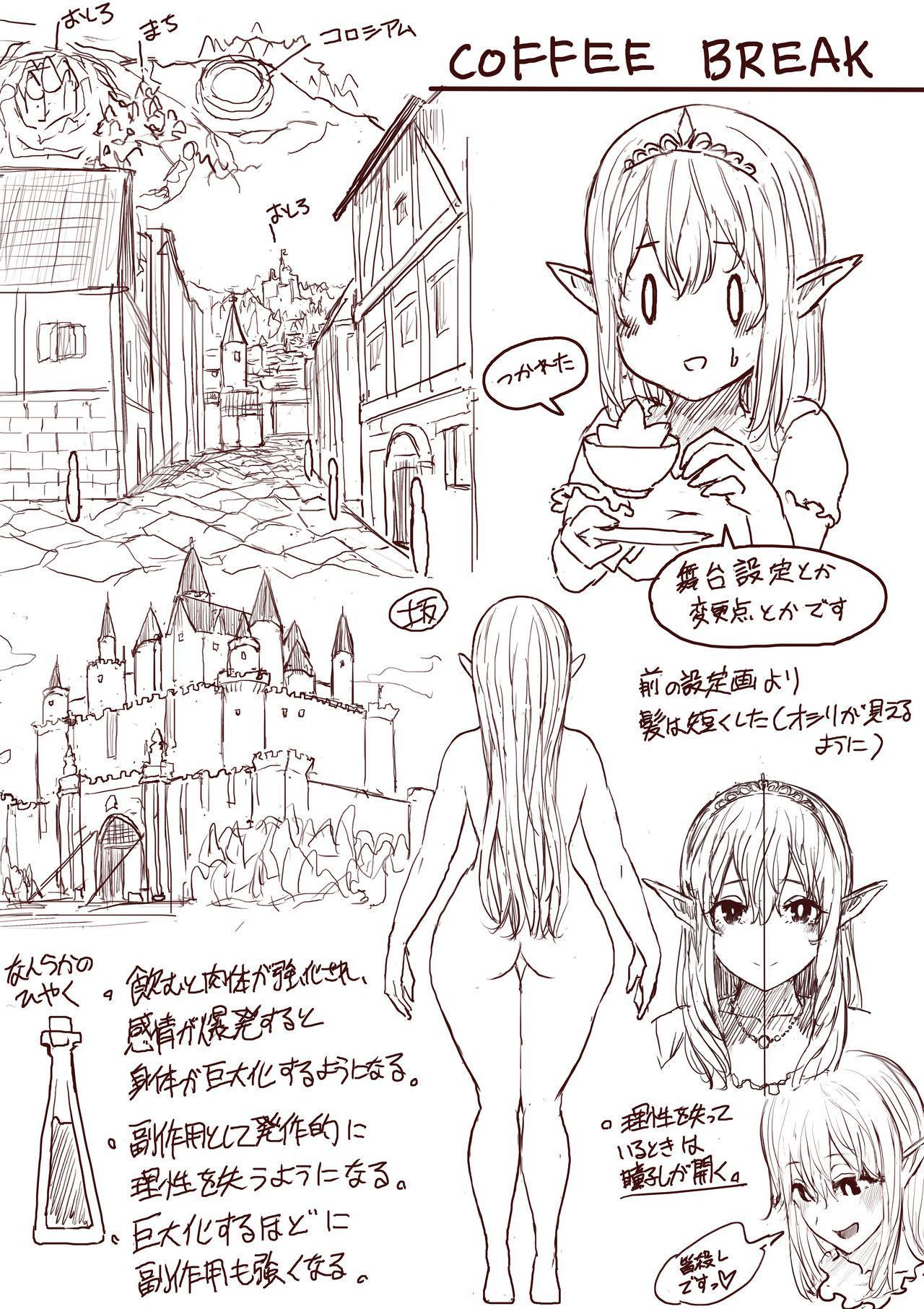 Elf Princess Strikes Back 14