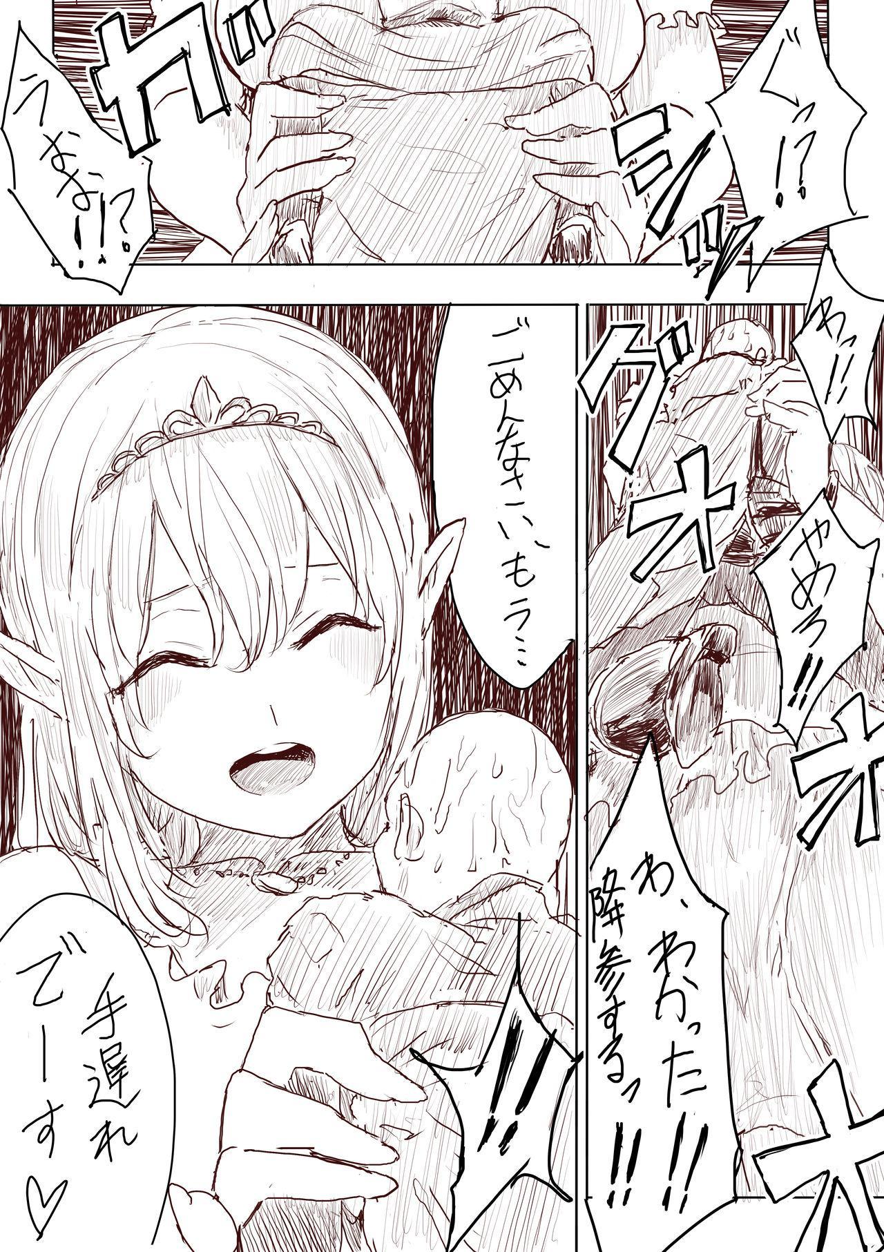 Elf Princess Strikes Back 23