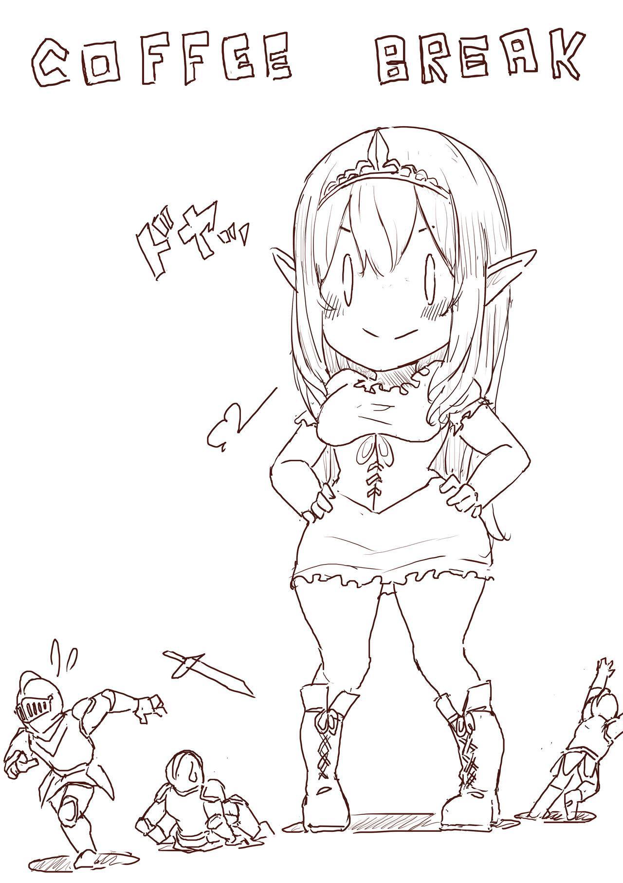 Elf Princess Strikes Back 47