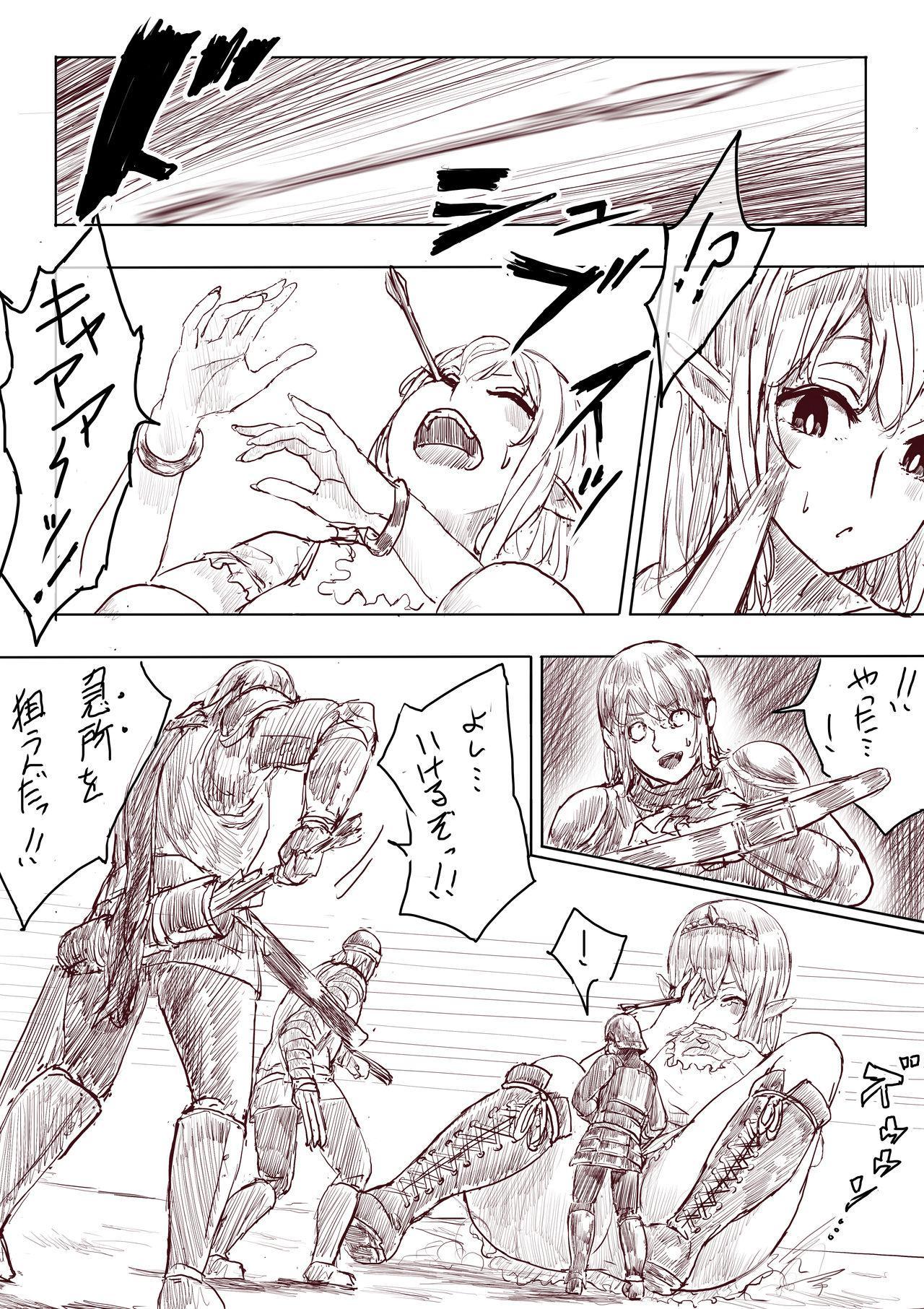 Elf Princess Strikes Back 51