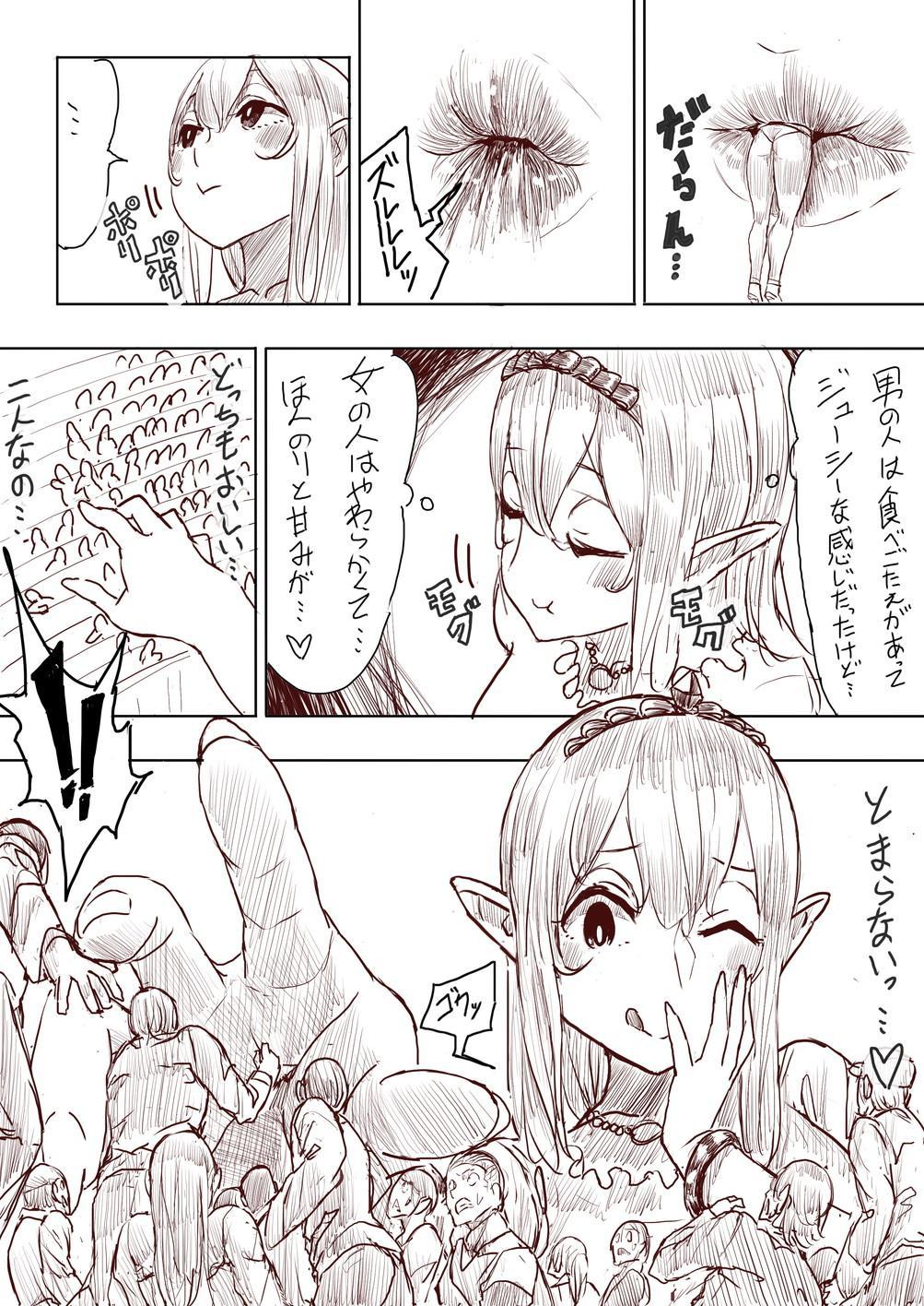 Elf Princess Strikes Back 97