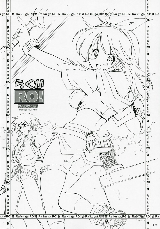 Rakuga RO! Manga Matome! 14
