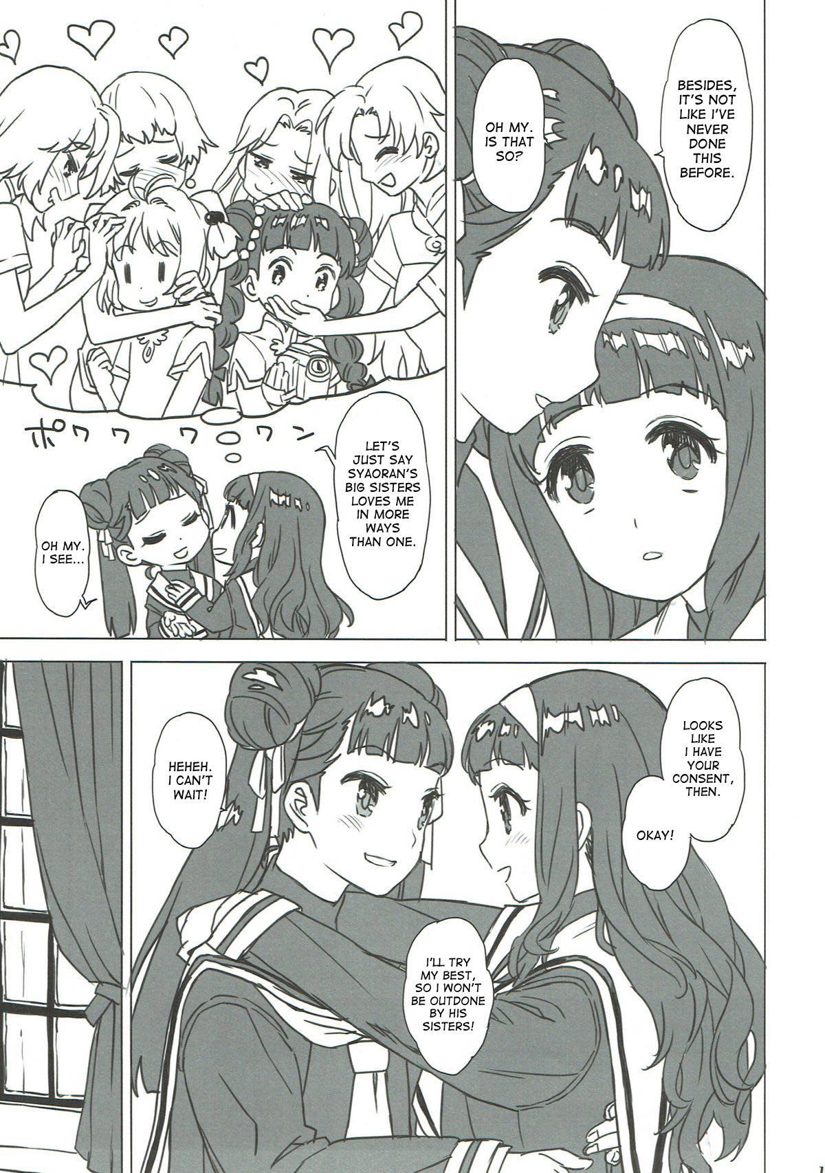 Nitamono Doushi 10