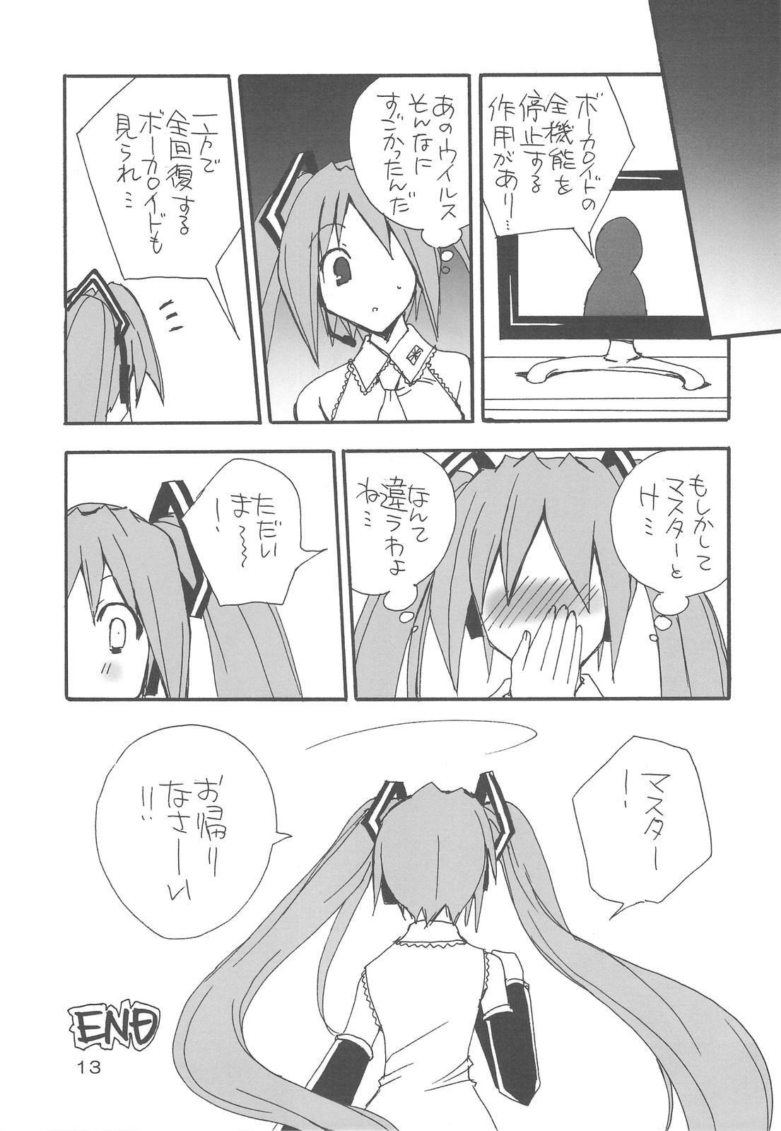 Hatsunetsu * Mikku 11