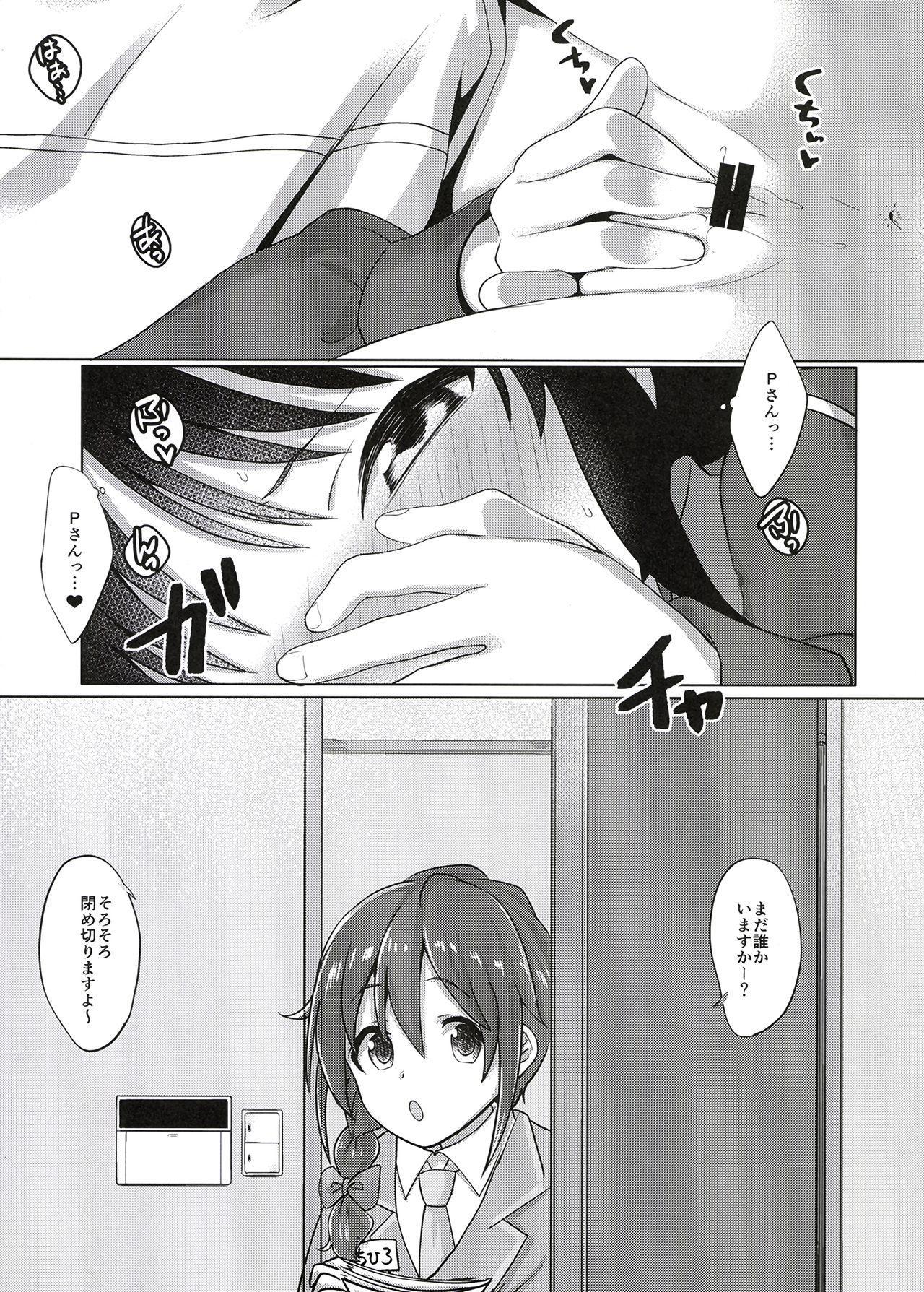 Arisu wa Producer ga Inai to Dame Nandesu 3