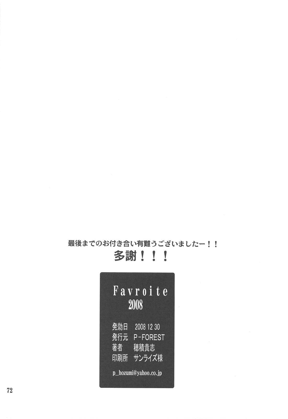 FAVORITE 2008 70
