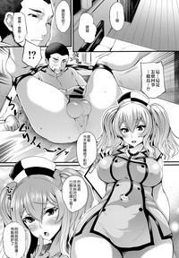 Nurse Kashima no Kenkou Chindan 3