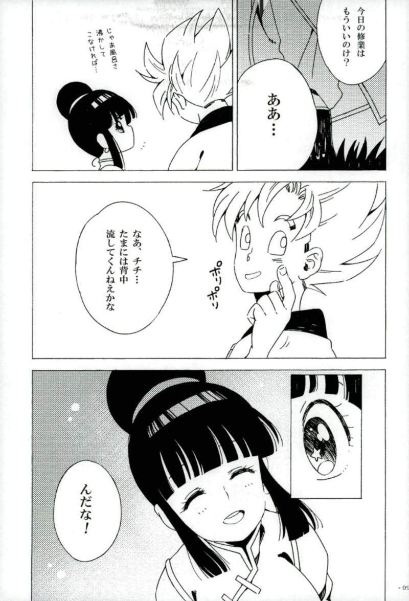 夢幻泡影 ドラゴンボール 7