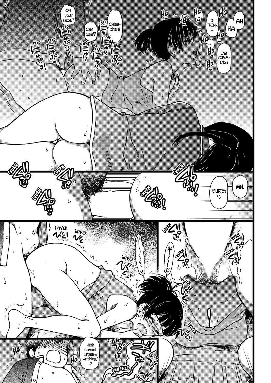 Enkou Ojisan | Mister Enkou Episode I-V, VII 120