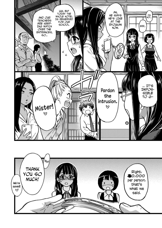 Enkou Ojisan | Mister Enkou Episode I-V, VII 135