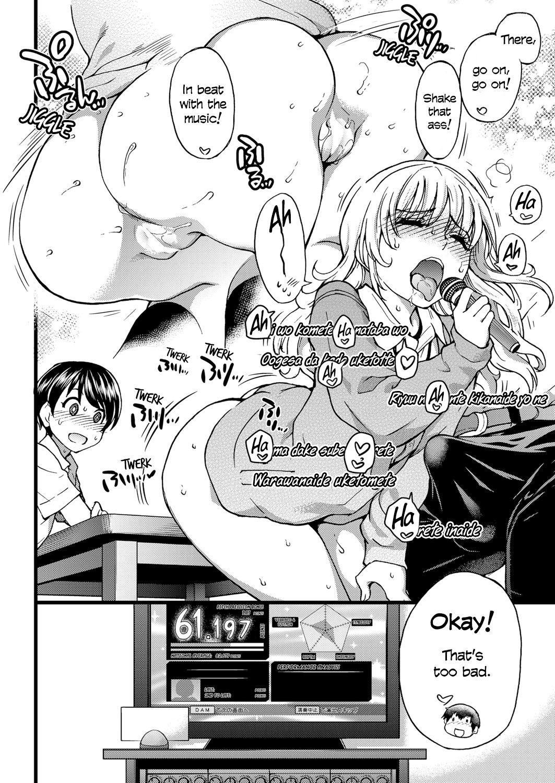 Enkou Ojisan | Mister Enkou Episode I-V, VII 69