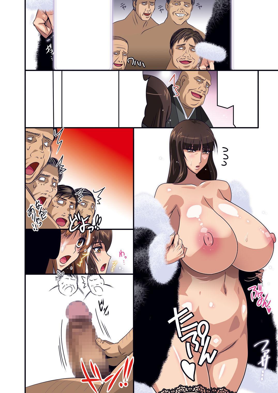 Zecchou Nishizumi-ryuu 316