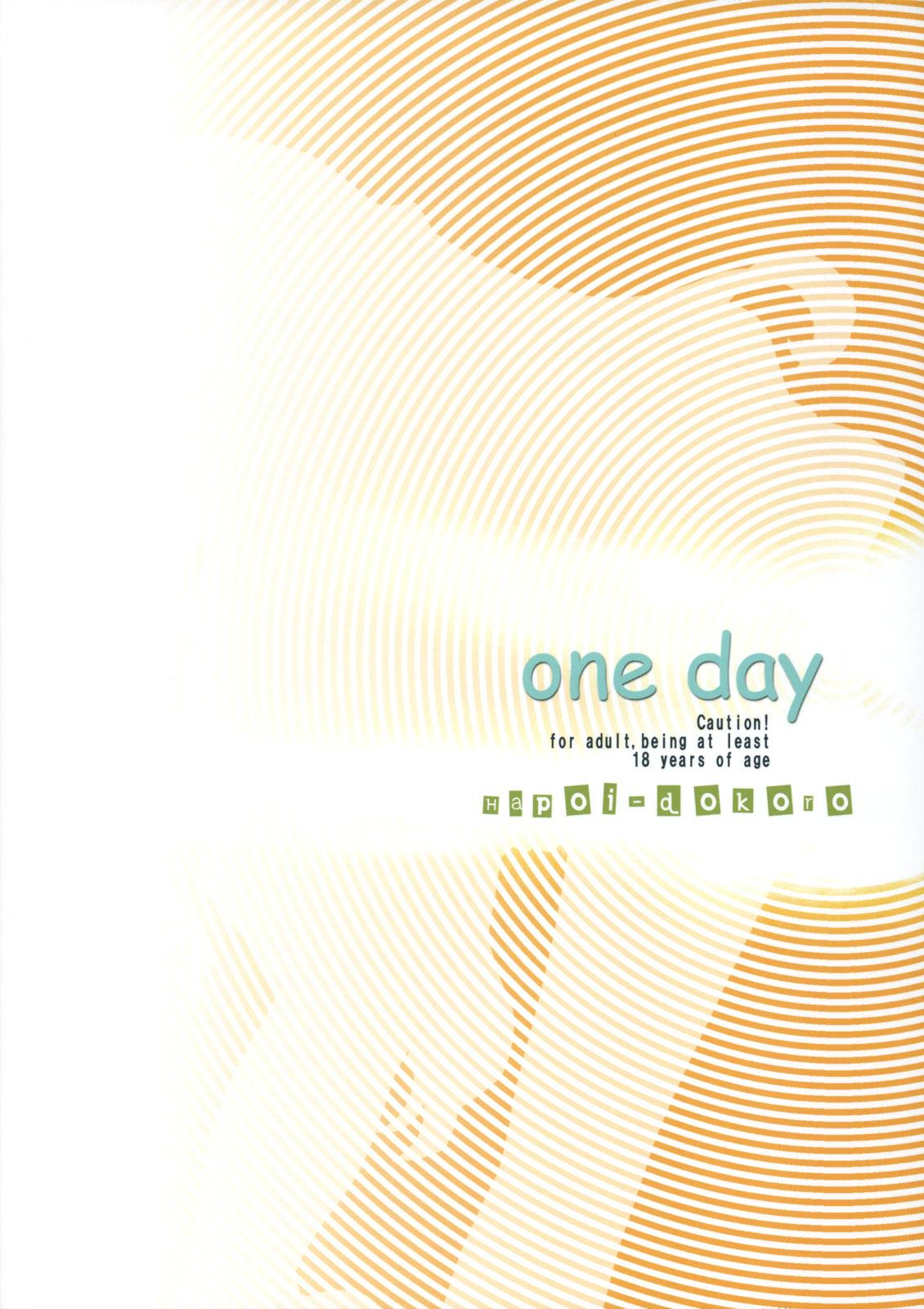One Day 25
