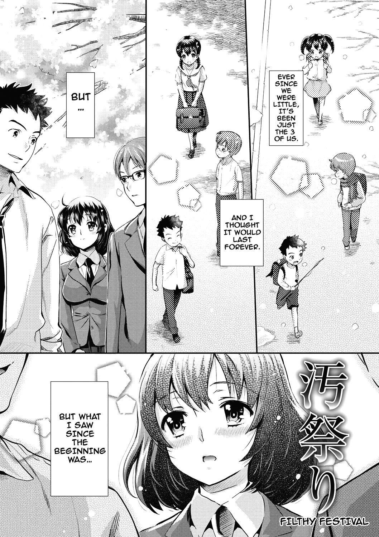 Ima kara Kanojo ga Netoraremasu | From Now On She'll Be Doing NTR 101