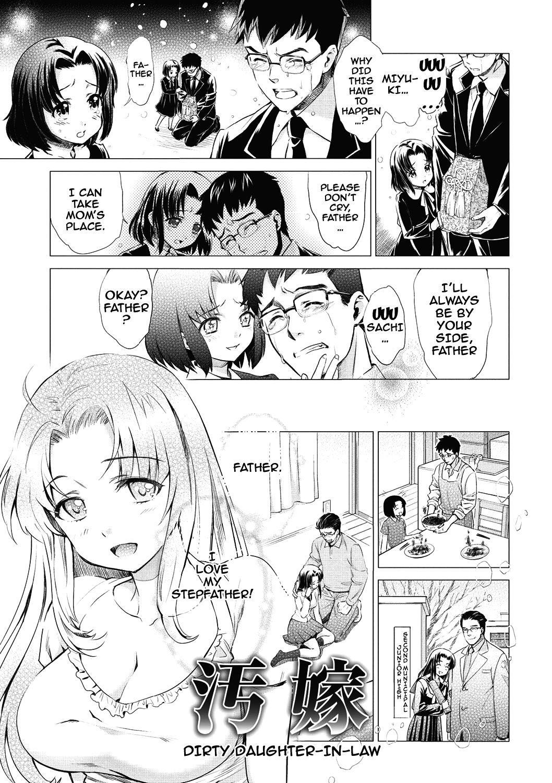 Ima kara Kanojo ga Netoraremasu | From Now On She'll Be Doing NTR 120