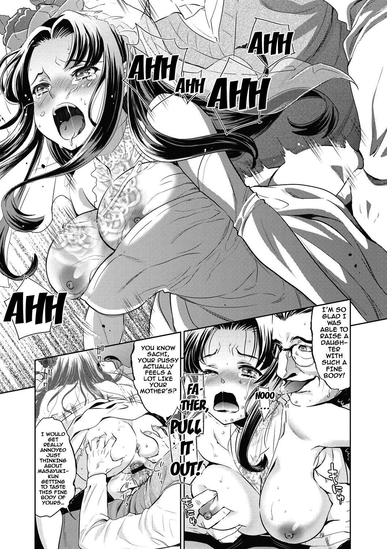 Ima kara Kanojo ga Netoraremasu | From Now On She'll Be Doing NTR 127