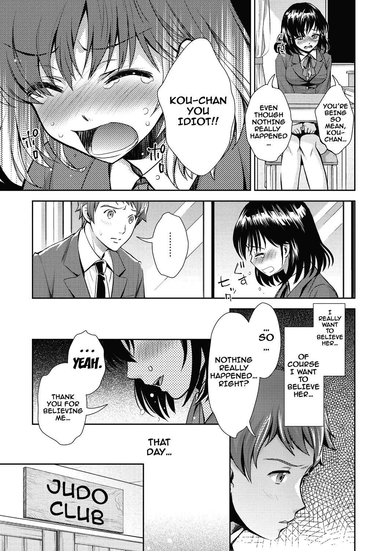 Ima kara Kanojo ga Netoraremasu | From Now On She'll Be Doing NTR 140